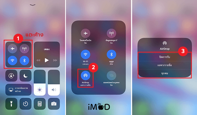 Easy Ways To Open Close Airdrop In Ios 11 1