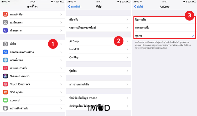 Easy Ways To Open Close Airdrop In Ios 11 2