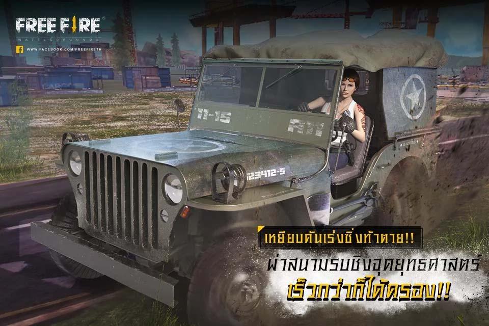 Game Freefirebattlegrounds Content4