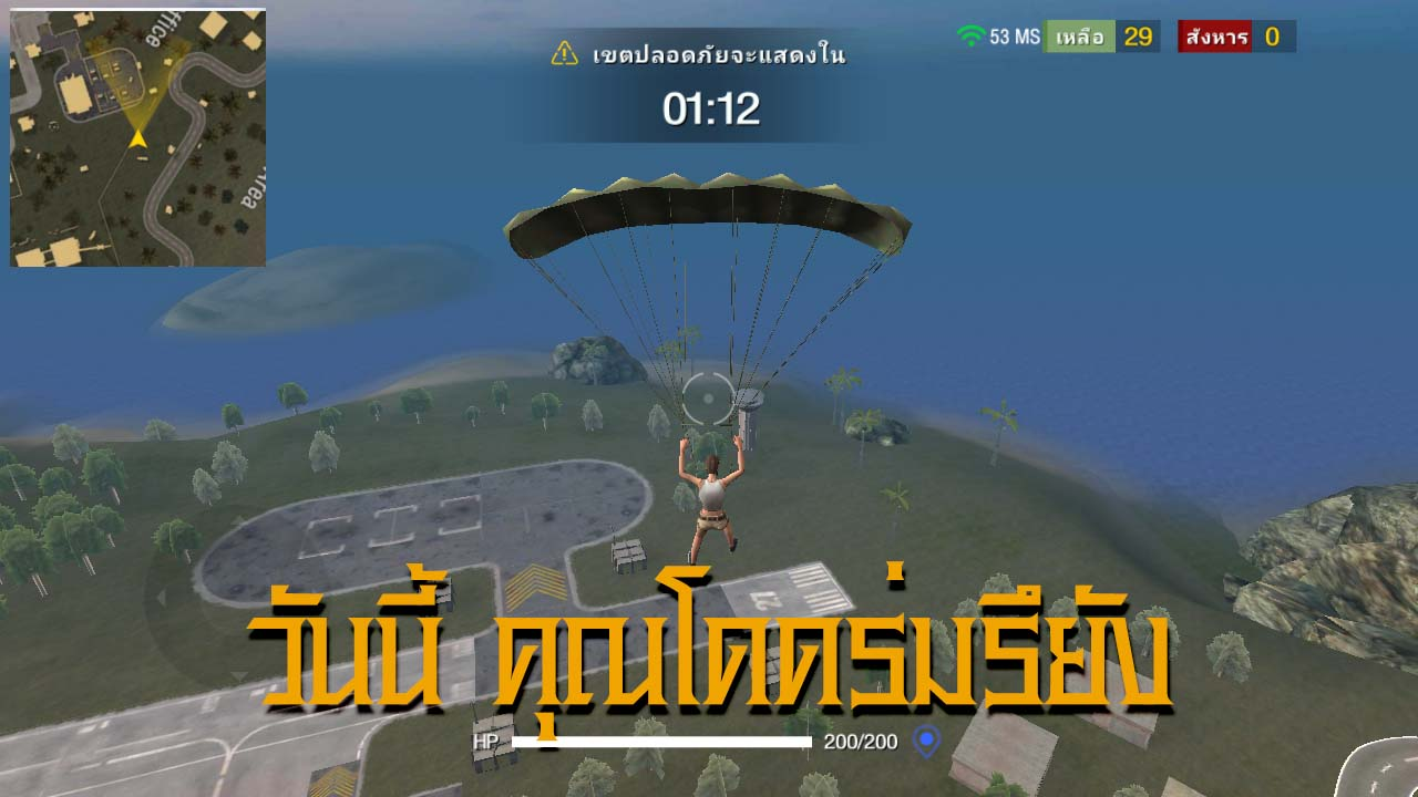 Game Freefirebattlegrounds Content7