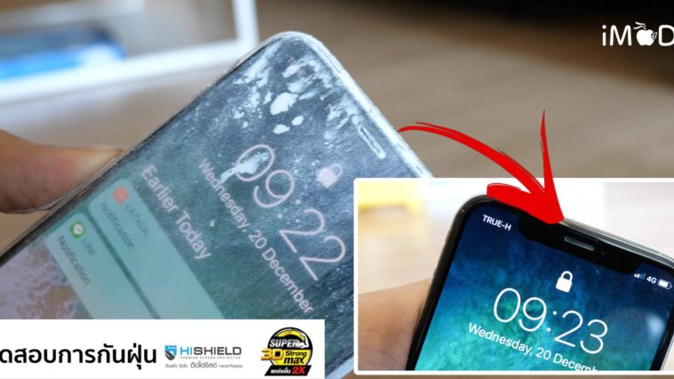 Hi Sheild 3d Super Strong Max Iphone X Dust Test