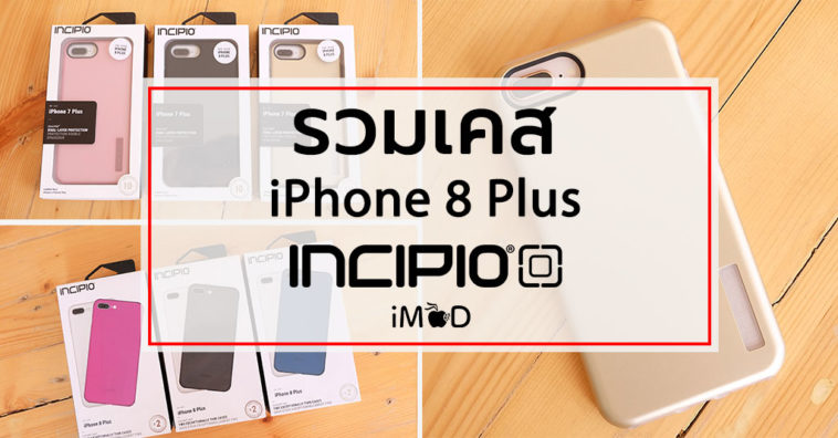 Iphone8vegazcase Cover