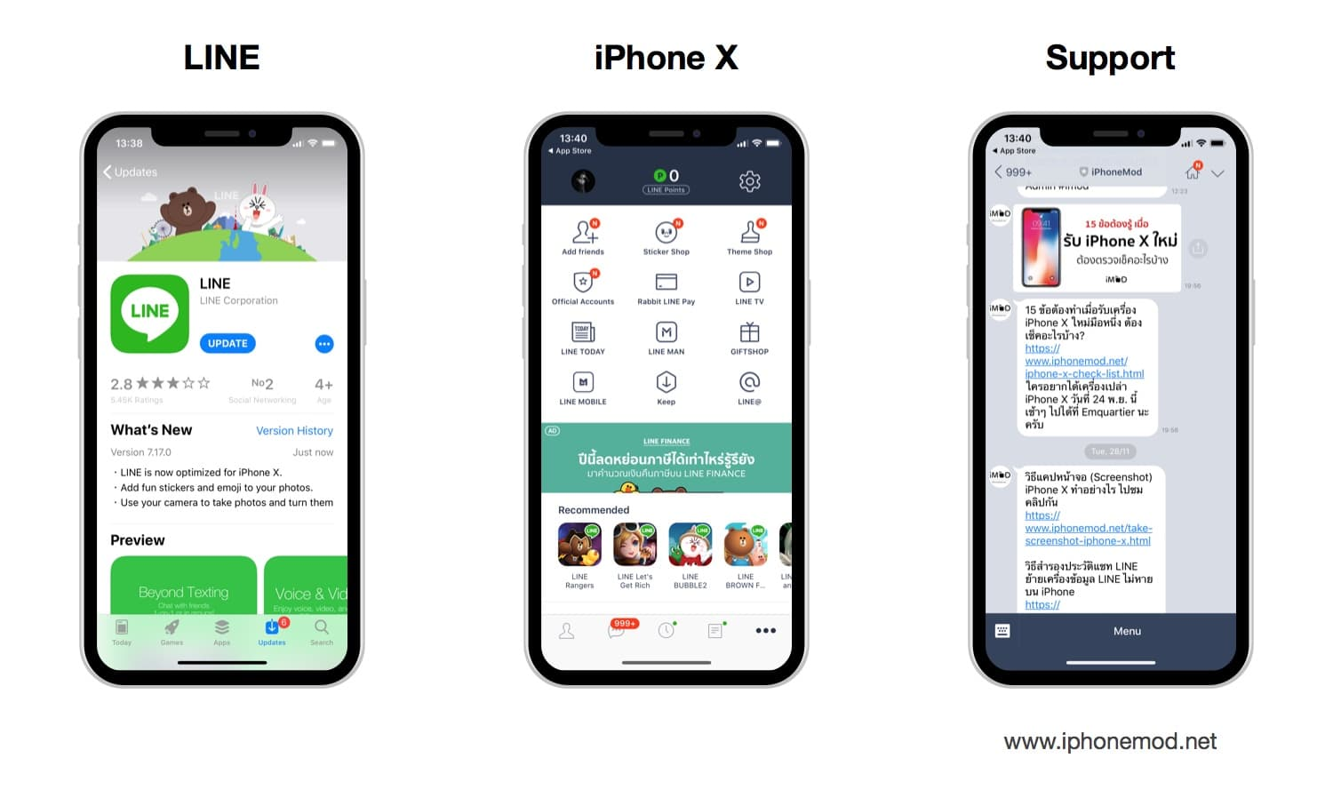 Line 7.17 Iphone X Support