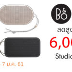 Studio 7 B And O Promotion