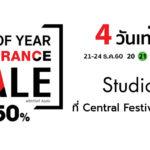Studio 7 Clearance Sale Central Festival Phuket Dec 60 Cover