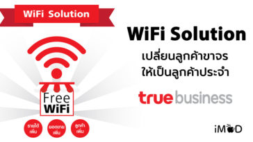 Truebusiness Wifi Solution