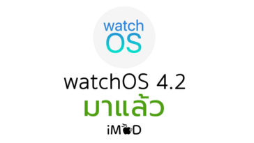 Watch Os 4 2 Released