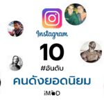 #10instagram Followers Cover