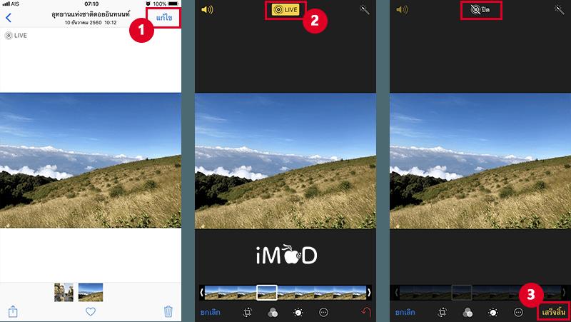 5 Feature Hidden On Photo App 5