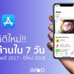 890m App Store Cover