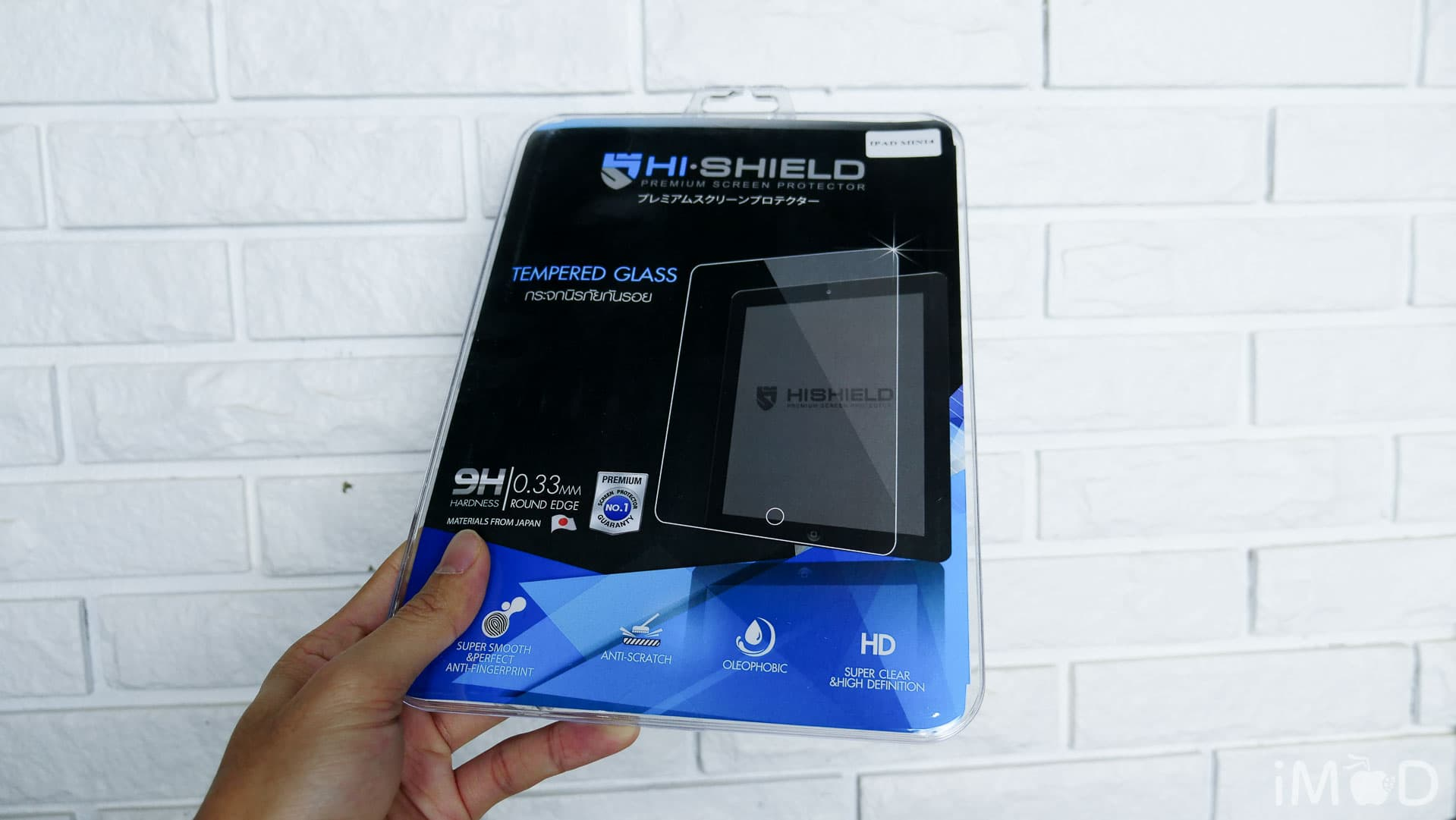 Hi Shield Ipad Tempered Glass 8294