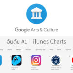 App Googlearts&culture Cover2