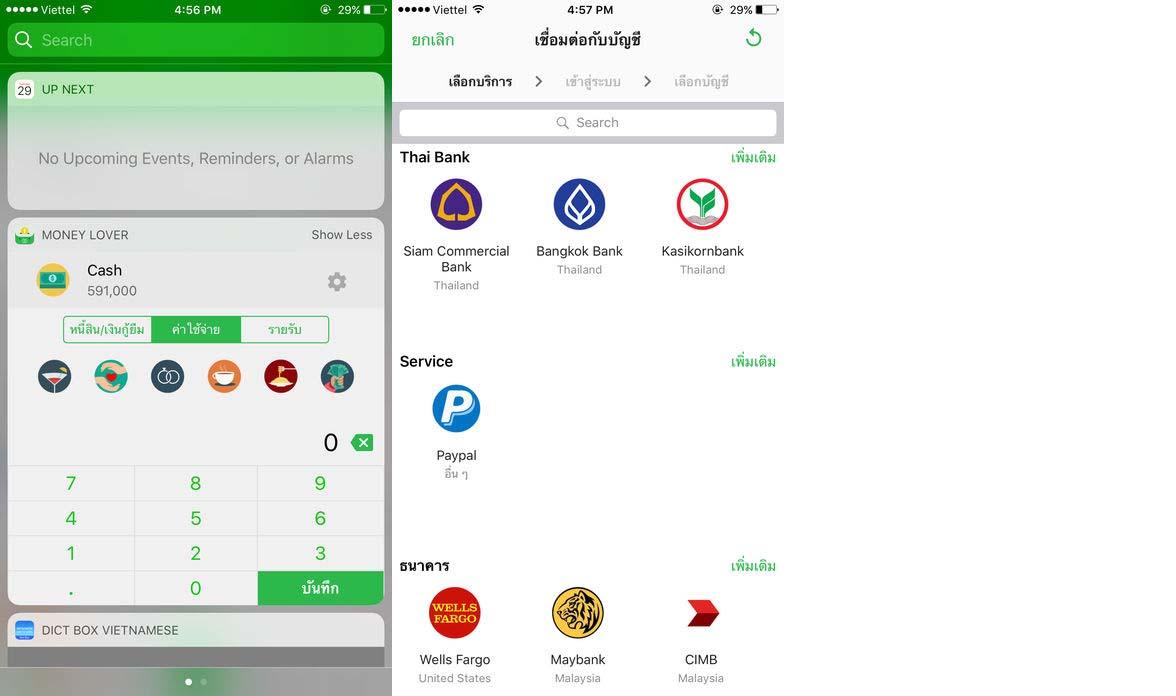 App Moneylover Content2