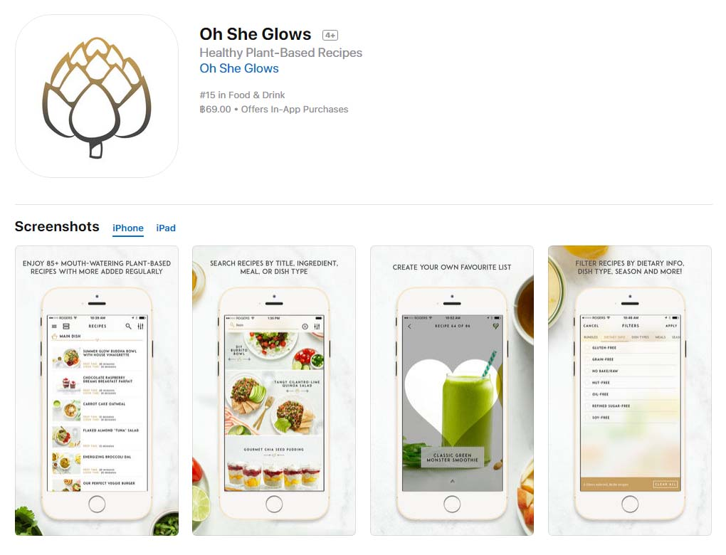 App Ohsheglows Content1