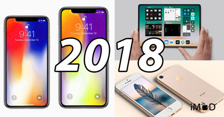 Apple Product 2018 Release Expect