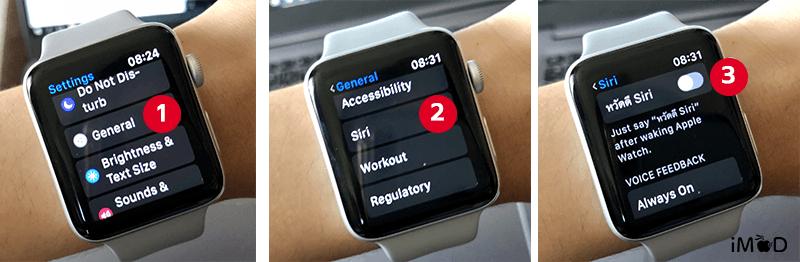 Apple Watch More Battery Life 3
