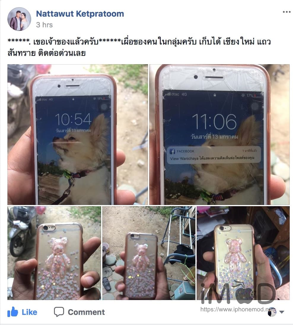 Found Iphone
