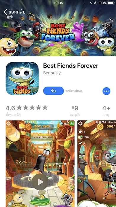 Game Bestfiendsforever Footer
