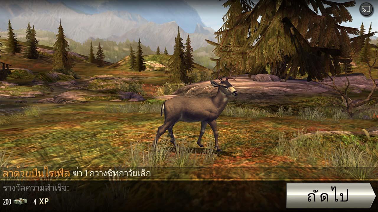 Game Deerhunter2018 Content3