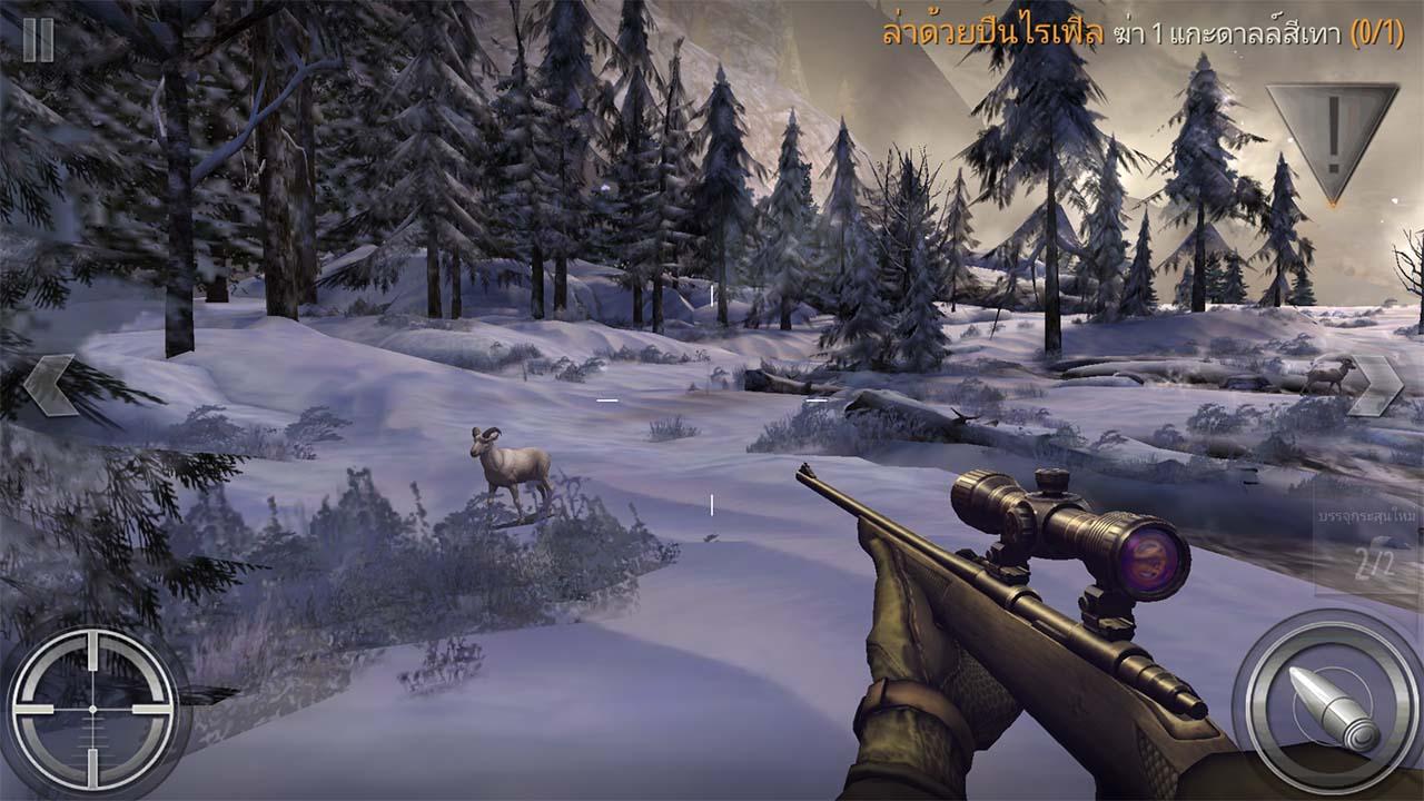 Game Deerhunter2018 Content6