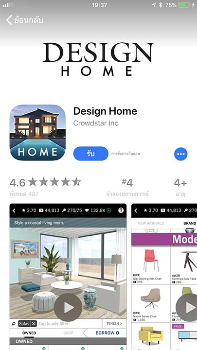 Game Designhome Footer