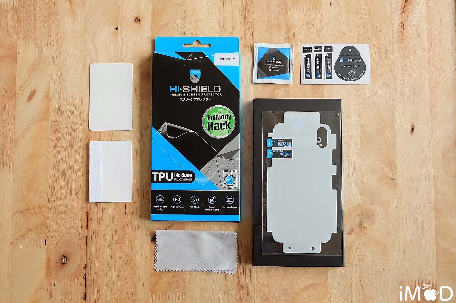 Hi Shield Premium Screen Protector 33