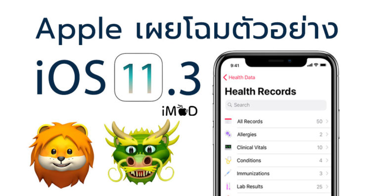 Ios 11 3 Preview Apple