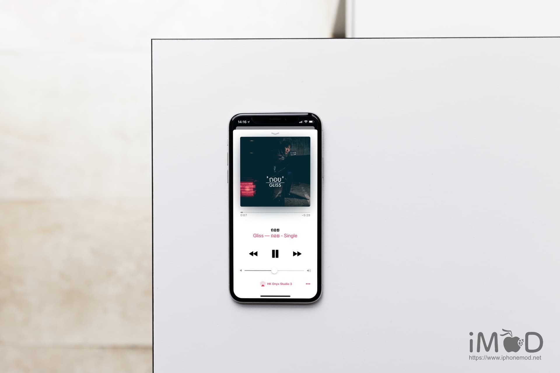Iphone X Apple Music