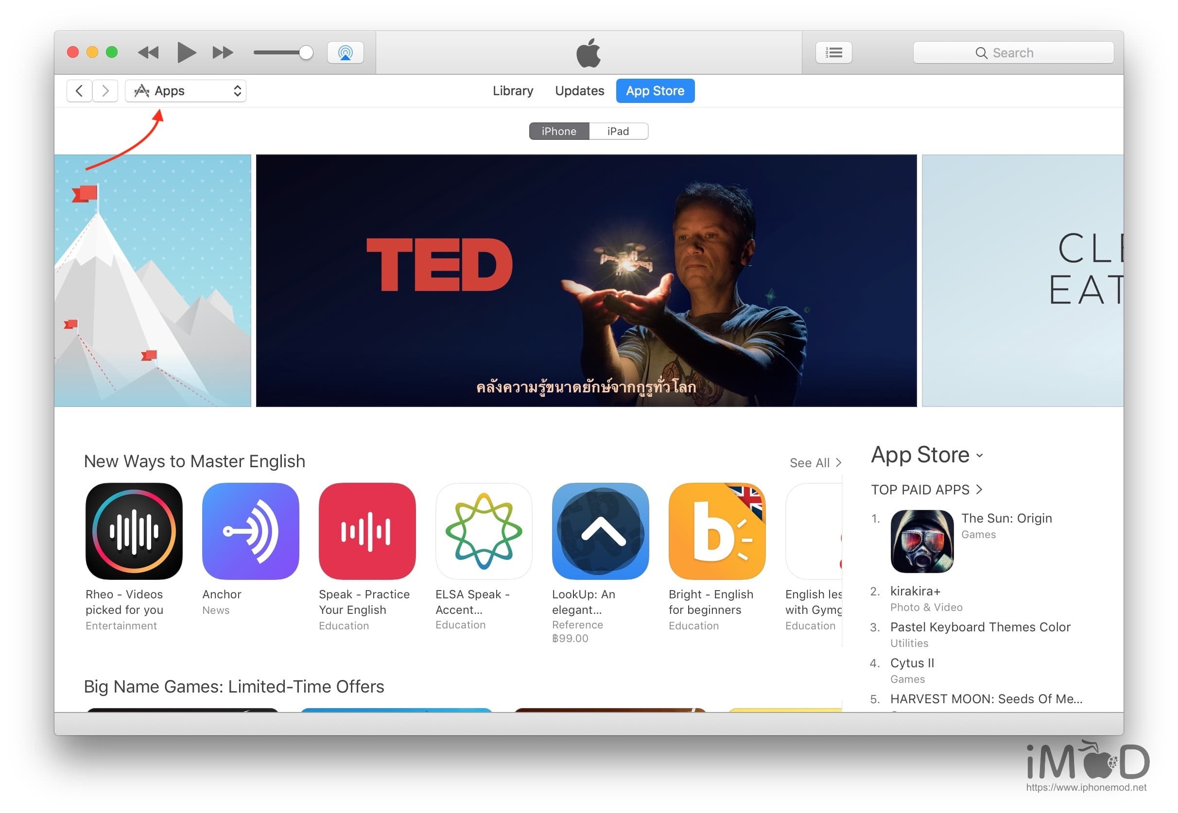 Itunes 12.6.3 With App Store 5