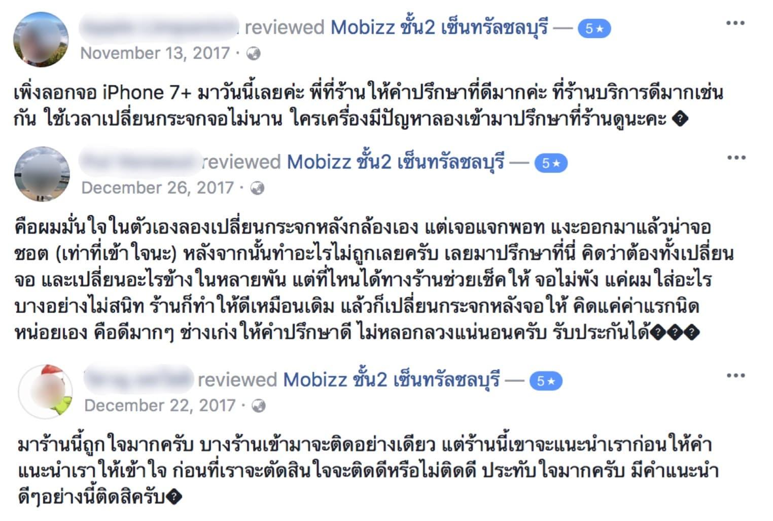 Mobizz Customer Review