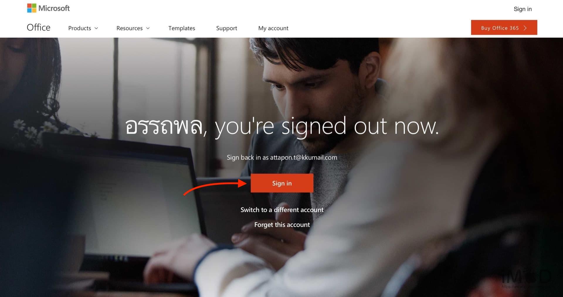 Office 365 Kku Mac 1