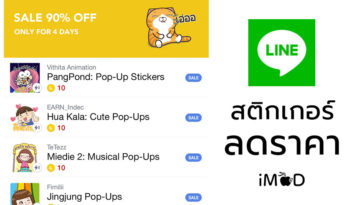 Pop Up Sticker 10 Coin Cover