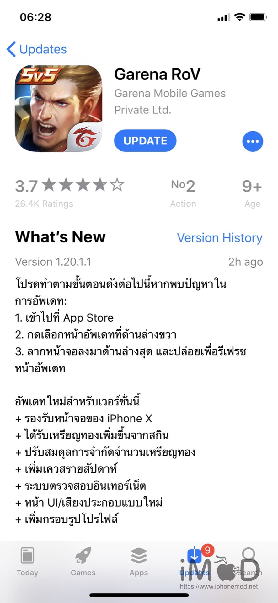 Rov Iphone X Updated