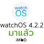 Watchos 4 2 2 Released