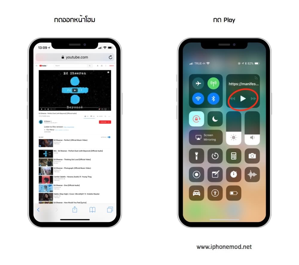 Youtube Backgroud Play Ios 11 Safari 02