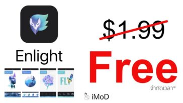 Enlight Gone Free