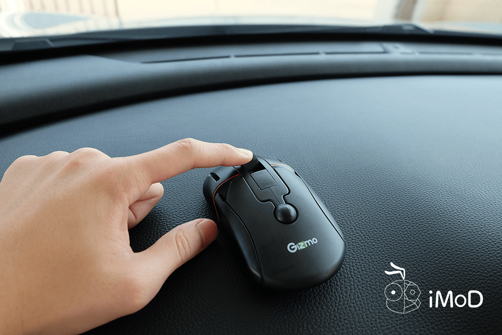 Gizmo Gh003 Car Holder Mouse Series 4