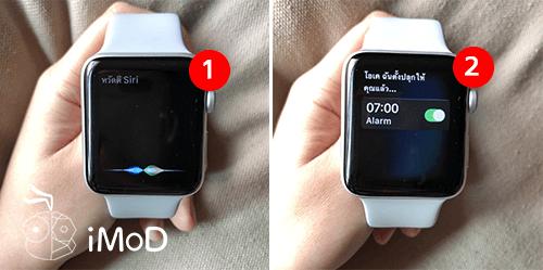 How To Set Alarm On Apple Watch 6