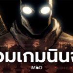 Ninja Games Cover