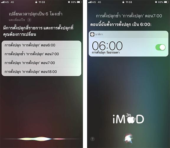 Set Clock App By Siri 3
