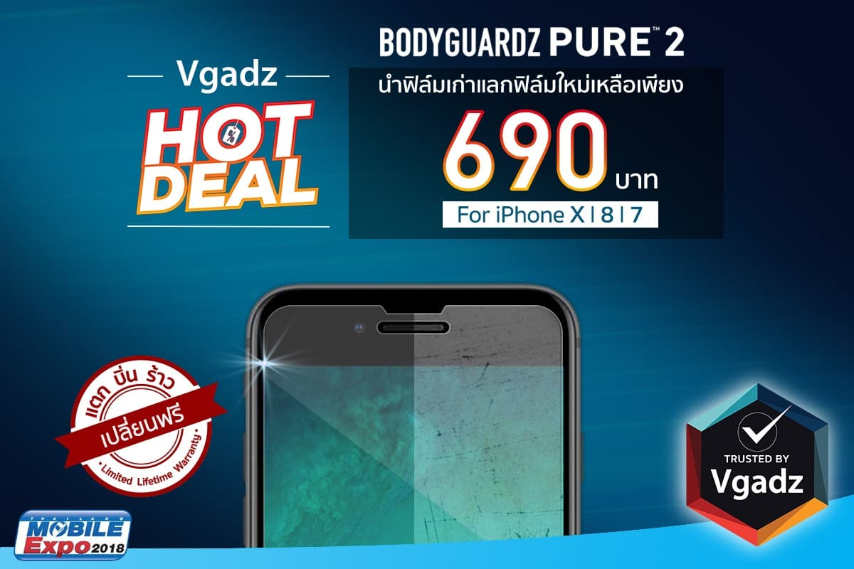 Tmb 2018 Bodyg Pure2 2