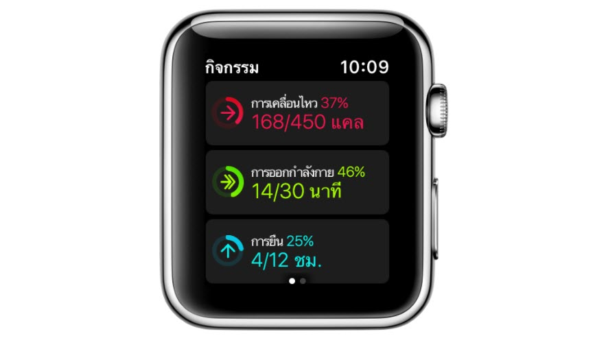Active Calories Total Calories Apple Watch 8