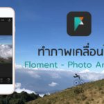 App Floment Cover