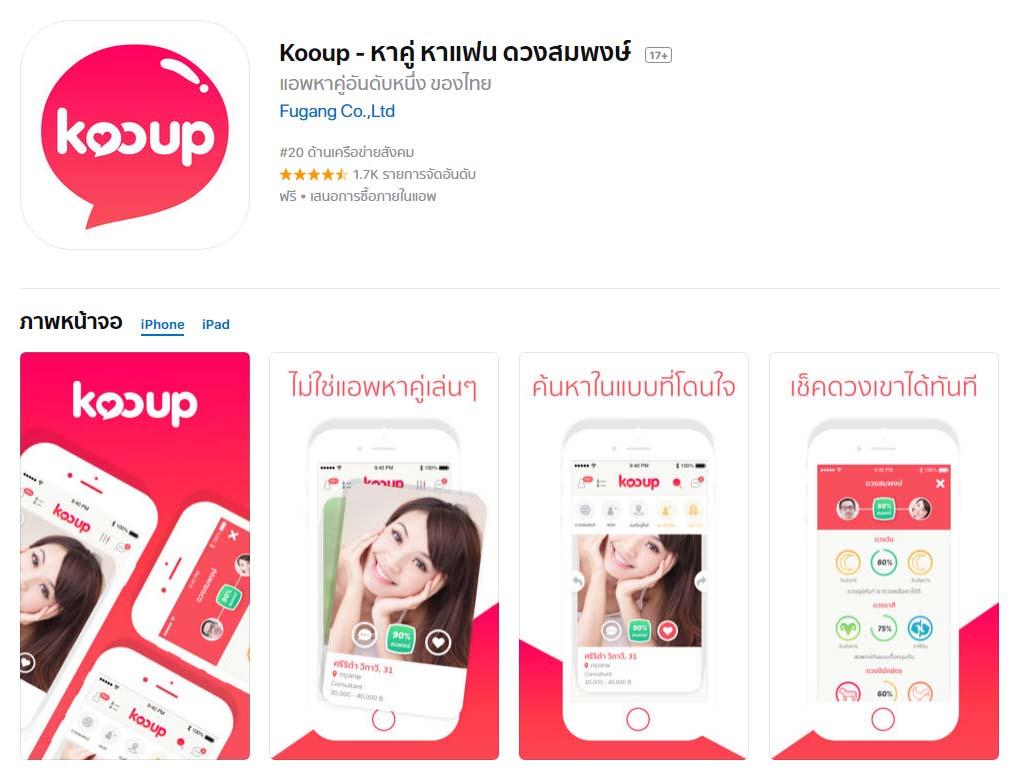 App Kooup Content1