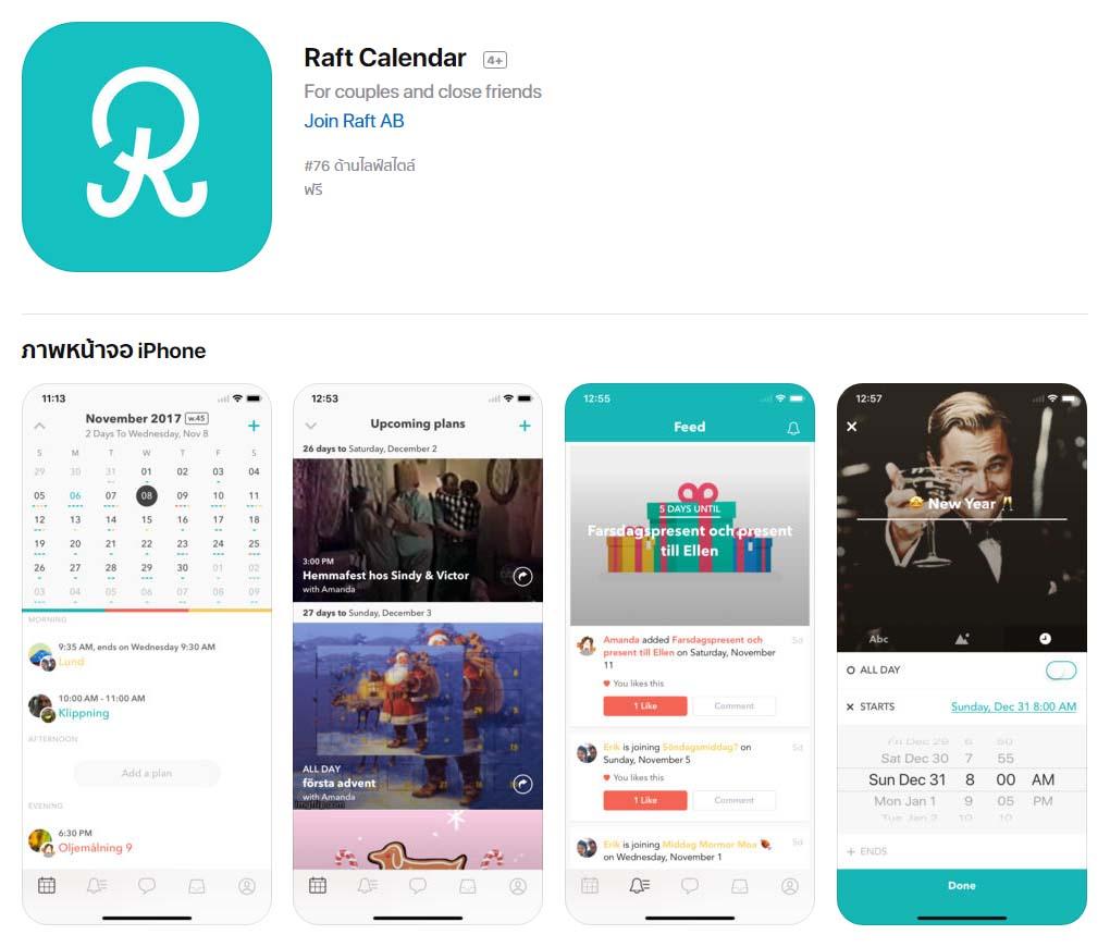 App Raft Content1