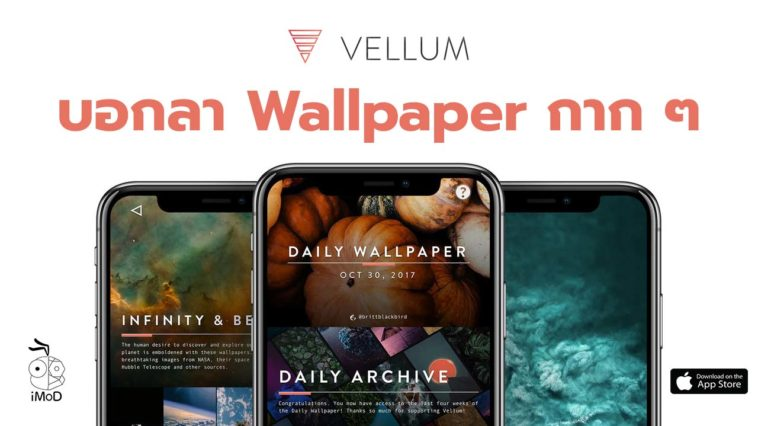 App Vellum Cover