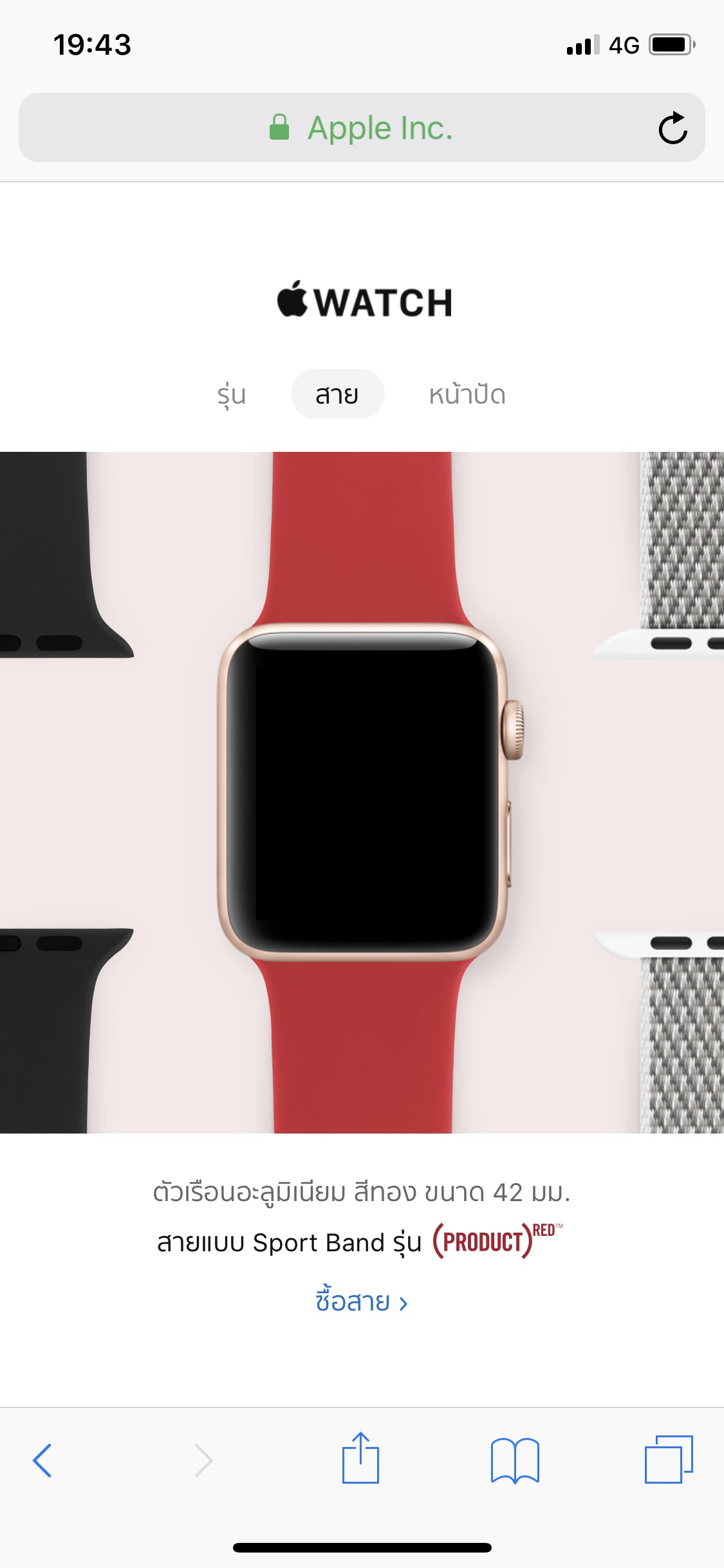 Apple Watch Mix And Match Tips 3