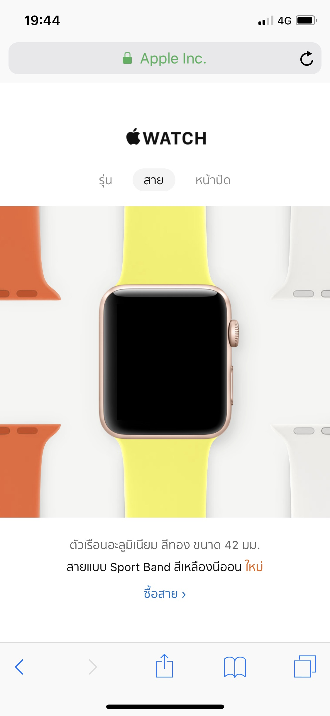 Apple Watch Mix And Match Tips 5