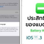 Battery Health Ios 11 3 Beta 2