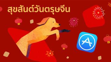 Cny 2018 App Download
